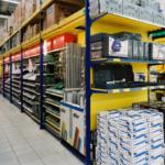 """<span class=""""title"""">Производство оборудования и мебели для торговых и логистических предприятий</span>"""